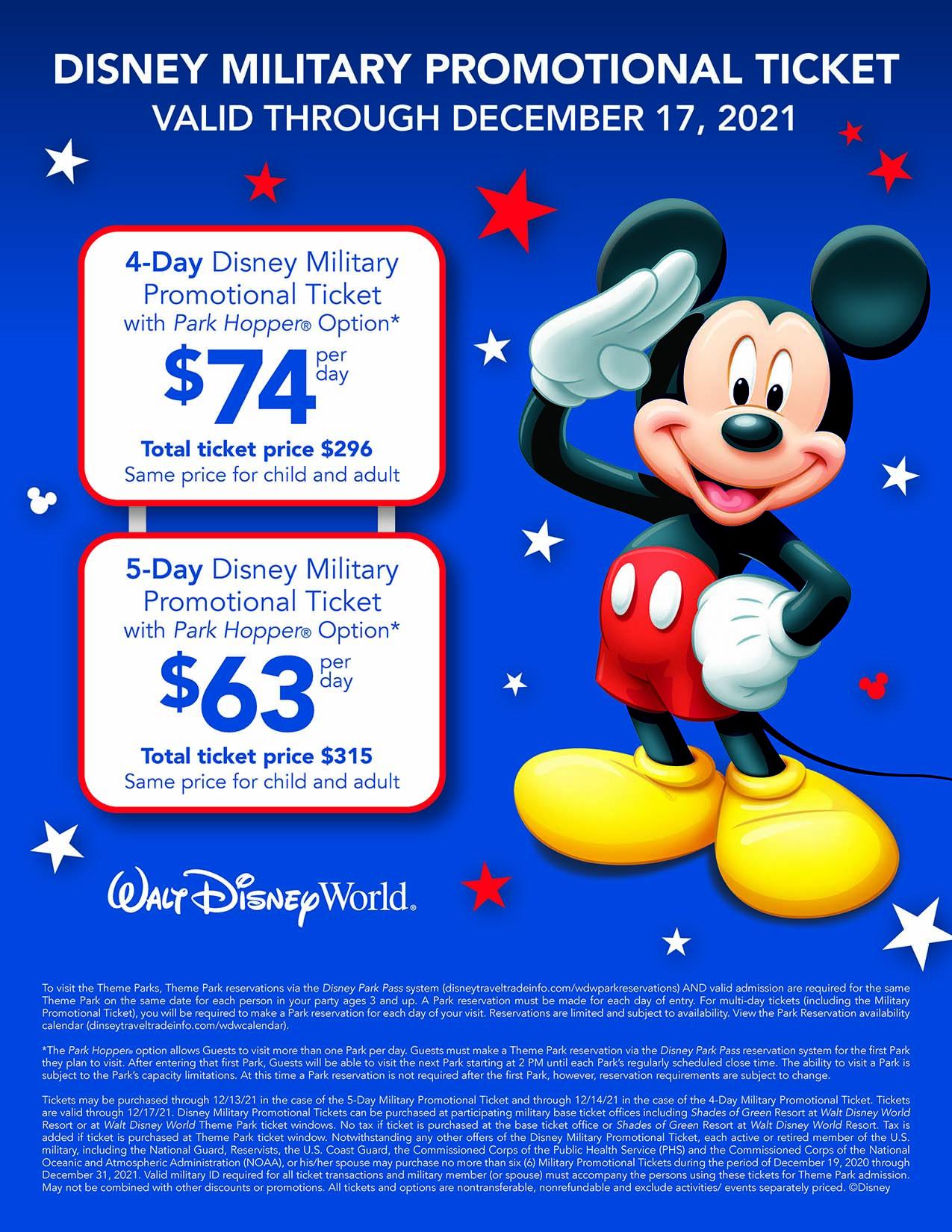 12.17 ITT Disney World Flyer Page 1
